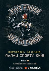 Five Finger Death Punch Киев