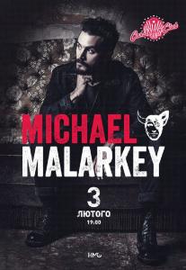Michael Malarkey Киев