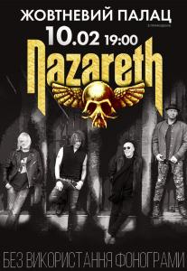 Nazareth Киев