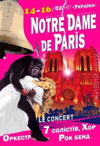 Notre Dame de Paris Le Concert Киев