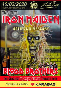 Iron Maiden tribute. Blood Brothers show Киев