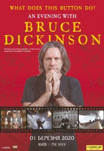 BRUCE DICKINSON (Iron Maiden) / Вечір з Брюсом Дікінсоном Киев