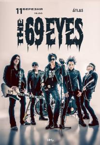 The 69 Eyes Киев