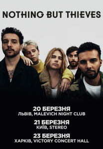 Nothing But Thieves Киев