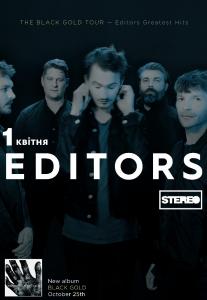 Editors Киев