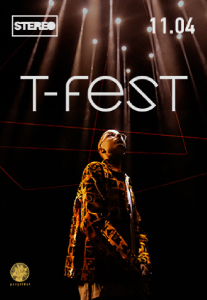 T-Fest Киев