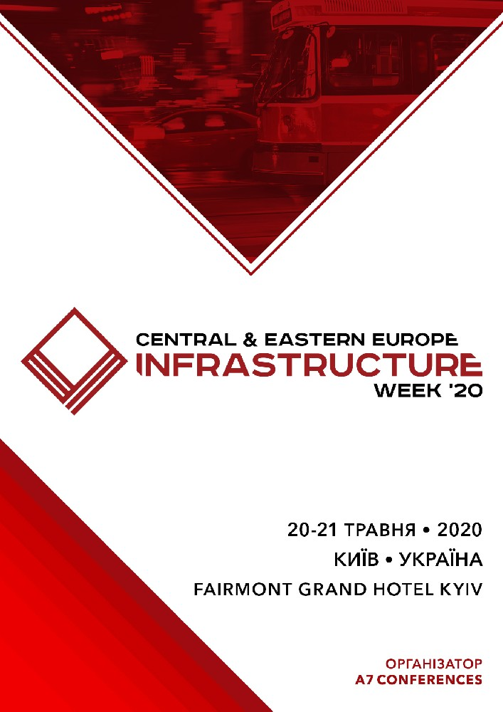 Central Eastern Europe Infrastructure Week '19 Киев