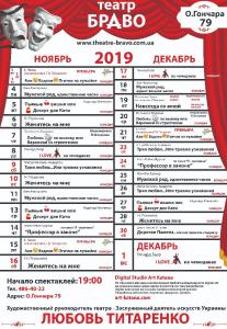 Дорогая Памела, или Как пришить старушку Киев