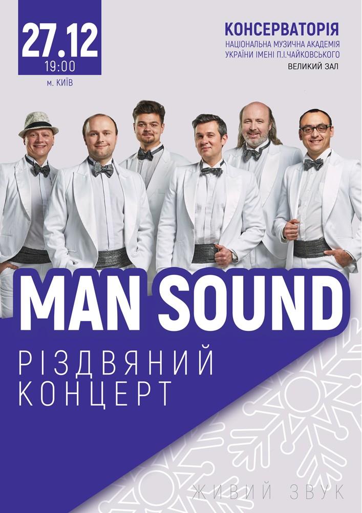 ManSound Киев