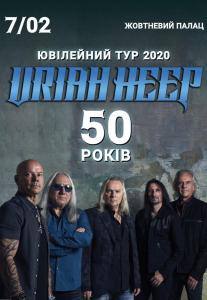 Uriah Heep Киев