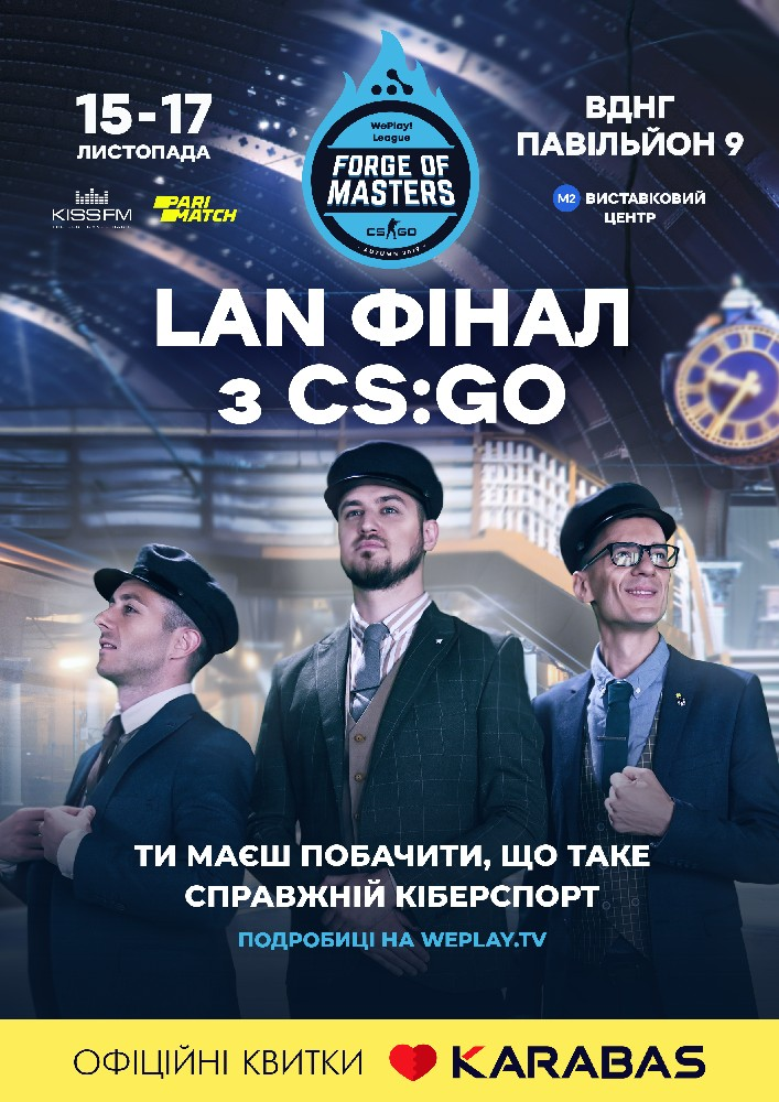 LAN Фiнал з CS:GO Forge of Masters. WePlay! League Киев