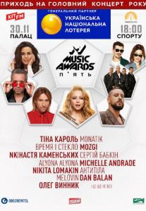 M1 Music Awards. Пять Киев