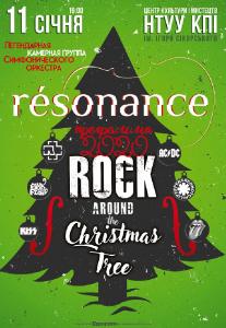 Группа «resonance» Киев