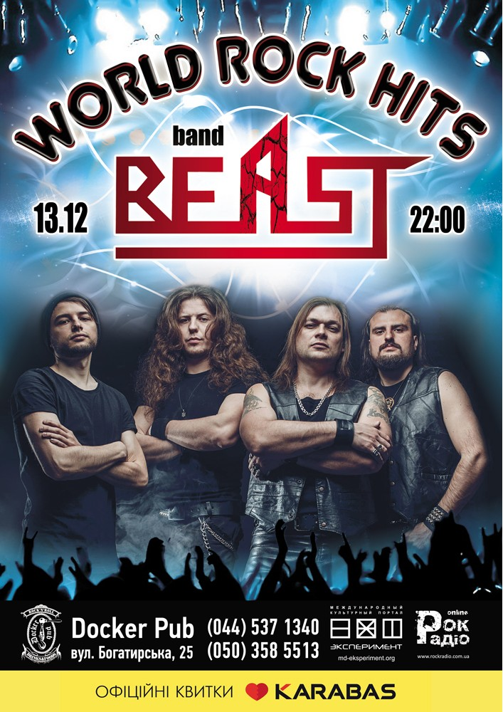 Rock Hits - band «BEAST» Киев