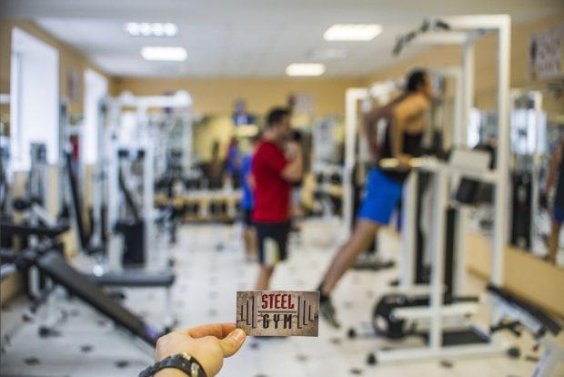 Фитнес-клуб «Steel Gym»