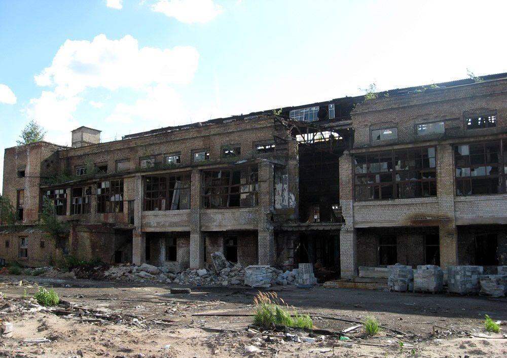 Химический завод, Киев