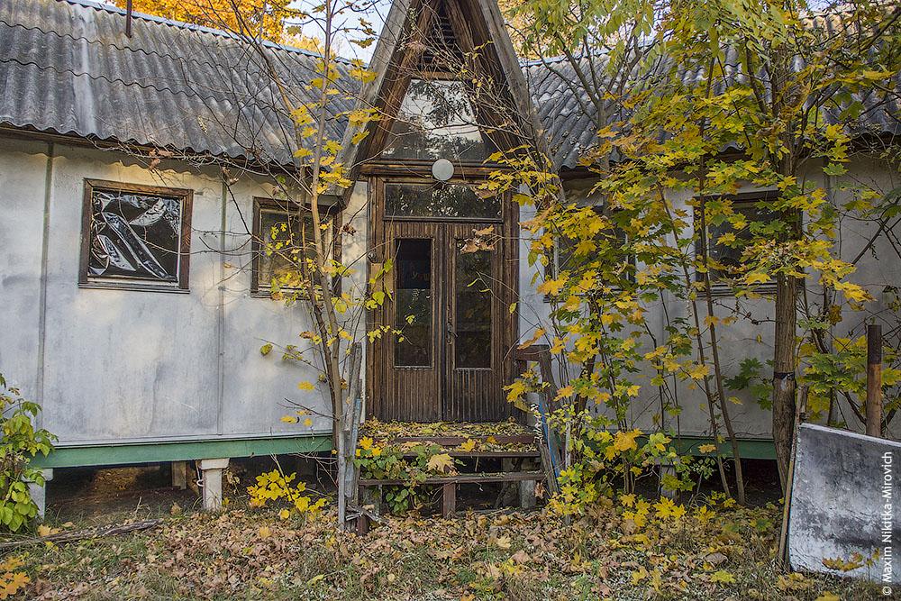 Заброшенный лагерь, Киев
