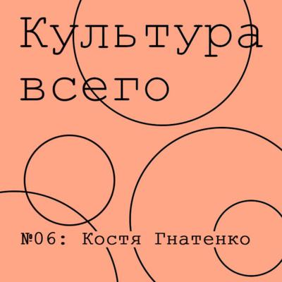 Проект Константина Дорошенко и Андрея Боборикина.