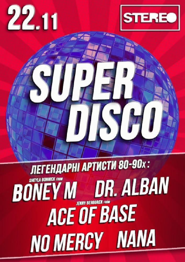 SUPER DISCO Киев
