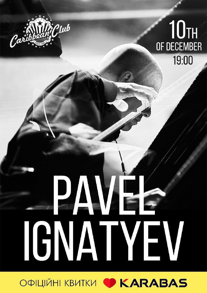 Павло Ігнатьєв Киев