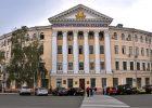 Киево-Могилнянская академия