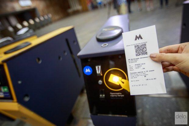 В течение недели турникеты для QR-билетов появятся еще на 11 станциях метро