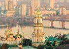 Фото Киева