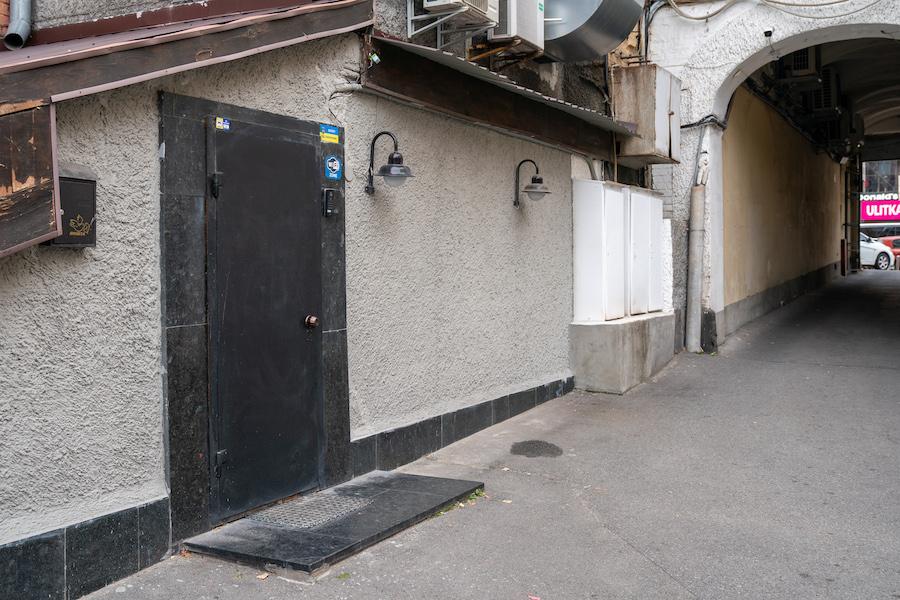 Beatnik bar, Киев