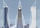 Проект башня-тризуб, Киев