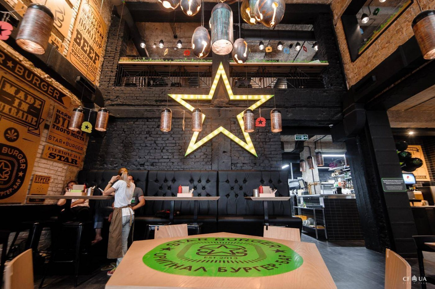 Star Burger на Крещатике, Киев