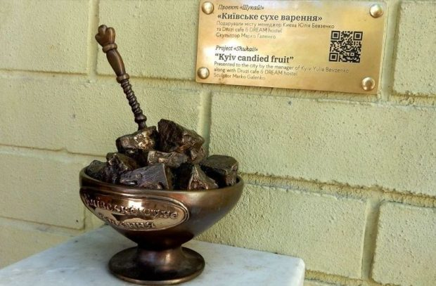 """Мини-скульптура """"Сухое варенье"""""""