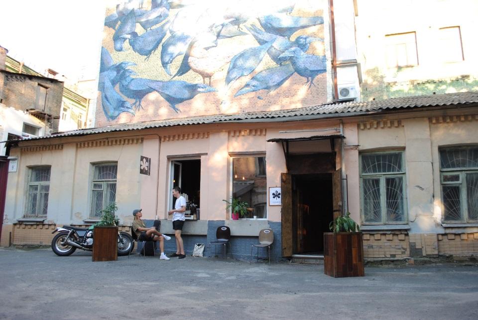 кофейня Каштан, Киев