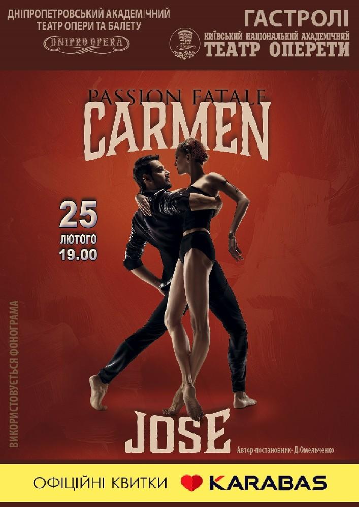 Carmen and Jose. Сучасний балет Киев