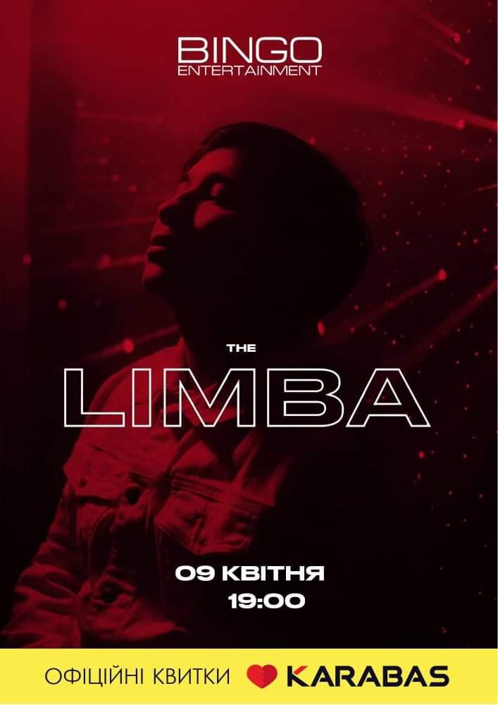 The Limba Киев