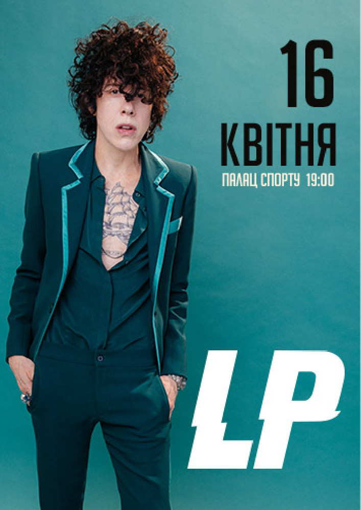 LP. HEART TO MOUTH TOUR Киев