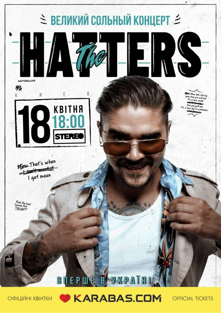 The Hatters Киев