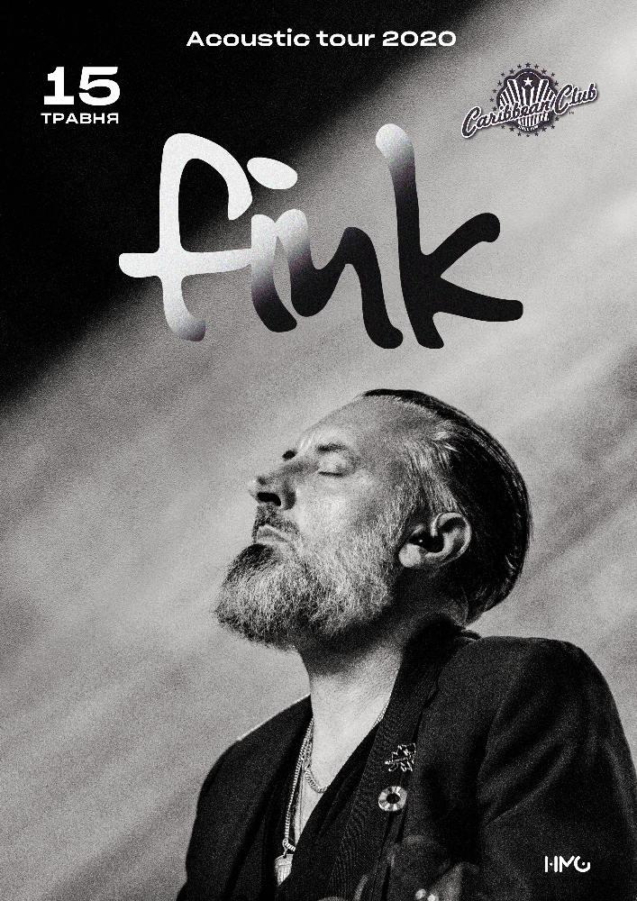 Fink Киев