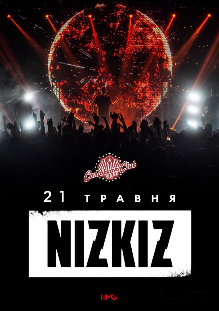 Nizkiz Киев