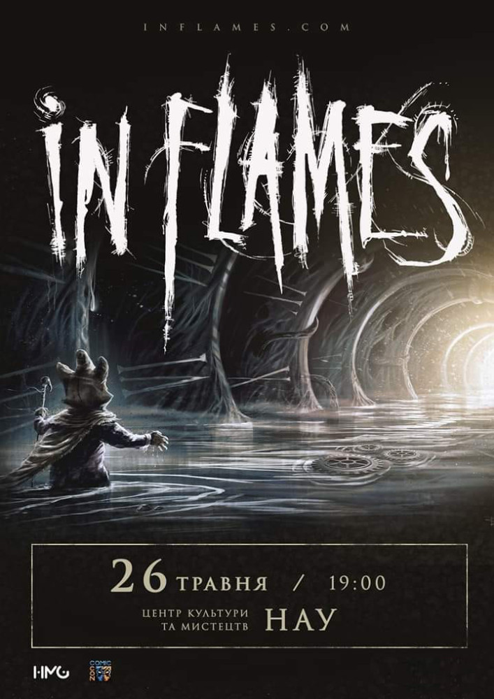 IN FLAMES Киев