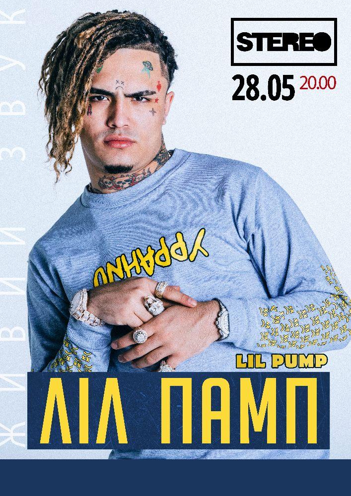 Lil Pump Киев
