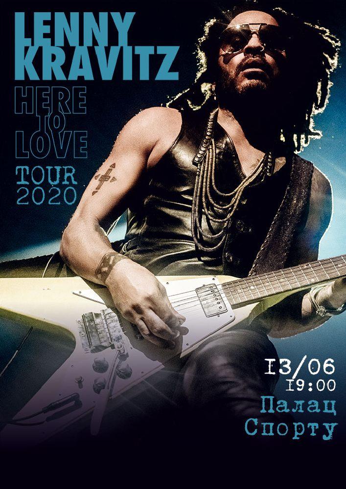 Lenny Kravitz Киев