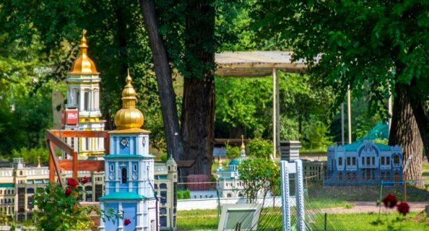 """Парк """"Украина в миниатюре"""""""