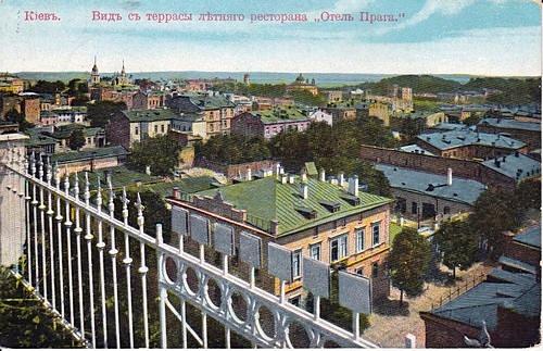 Вид с террасы отеля Прага